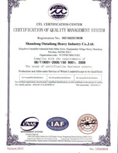 Aolite - Certificado ISO