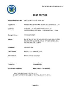 Aolite ROPS Certificate